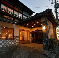 竹園旅館の写真