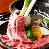 久鐵 共和店のおすすめ料理2