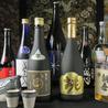 福岡地酒夜話のおすすめポイント3