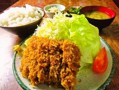竹泉 運河のおすすめ料理1