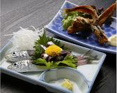いわし亭 杉本町のおすすめ料理2