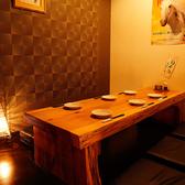 個室席はお座敷になっており、ゆったりと寛げる空間です。接待にも最適。【天文館 魚 浜焼き 飲み放題 宴会 個室 接待 刺身 焼酎 ビール 居酒屋】