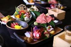 和ダイニング 朔のおすすめ料理1