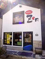 野菜厨房 Zenの写真