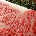 だからこそ、愉しめる上質なお肉。