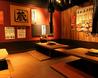 ホルモン焼道場 蔵 中野富士見町店のおすすめポイント1