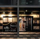 お肉とスイーツのお店 Waccaの詳細