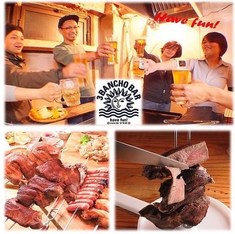「やっぱり肉が好き」極上な肉料理を愉しめるお店。シュラスコ・BBQは絶品!