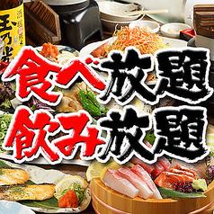 チキチキチキン 北野坂店の写真