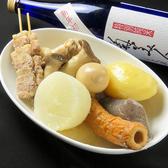 福岡地酒夜話のおすすめ料理2