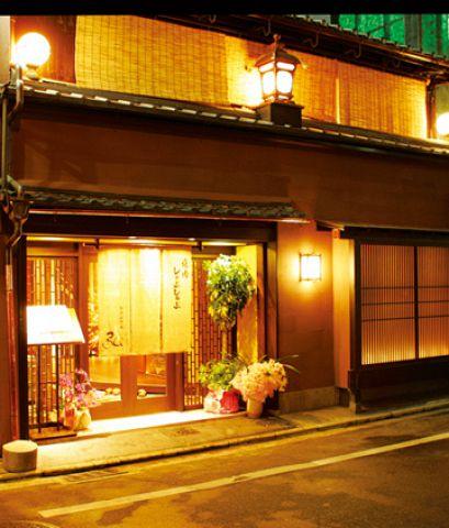弘 祇園山名庵の写真