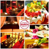 cafe dining Switch スイッチ 名古屋