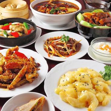 香港亭 明大前のおすすめ料理1