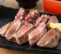 料理メニュー写真数量限定!厚切り牛タン定食 など肉定食も盛り沢山!