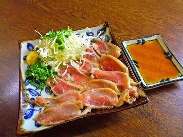炭火居酒屋 109 TOKUのおすすめ料理1