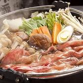 やさい屋しゃぶしゃぶ しぶや畑 渋谷駅前のおすすめ料理2