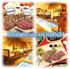 BALI Resort FRONT バリリゾートフロントの写真