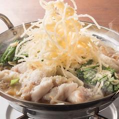 ◆粉雪チーズと黄金味噌出汁で食べる牛もつ鍋