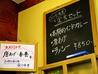 箕面ラーメン麺将うらやのおすすめポイント1