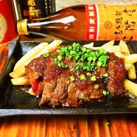 千葉で馬肉を食べるならちよへ。上質な馬肉料理の数々