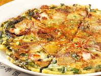 韓国料理と日本料理それぞれのいいとこ取り☆