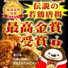 腹八分目 新宿中央口店のおすすめポイント3