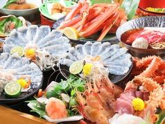 郷土料理 喜多川の写真