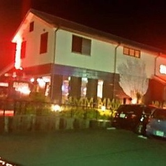 アジア食堂 サイゴンカフェ 鈴鹿店の外観1