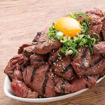 やっぱステーキ!や 中村公園店のおすすめ料理1