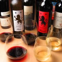 徹底した温度調整のもとイタリアからの直送ワイン
