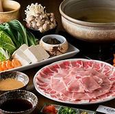 泡盛と創作うちなー料理 北谷殿内のおすすめ料理2