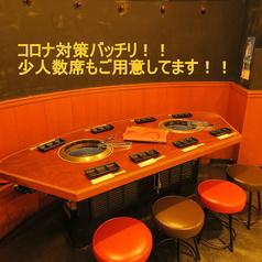 焼肉 ふうふう亭 渋谷店の雰囲気1