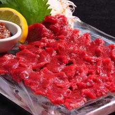 奥阿賀の郷 山姥のおすすめ料理1