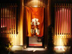 芦屋 串の助の写真