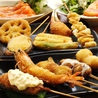 串カツ専門店 祭のおすすめポイント1