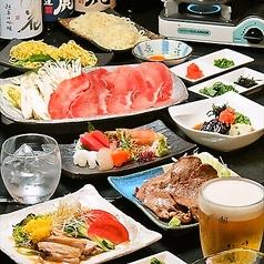 牛タン居酒屋 旬香酒肴 雅の写真