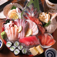 毎日お得な【大漁祭り】開催中!