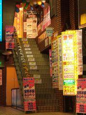 サウンドスクエア 石神井店の写真