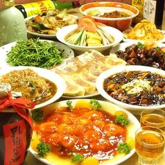 本格中華料理屋 海華 立石南口店のコース写真