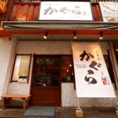 串天ぷらと日本酒バル かぐら 神田の雰囲気3