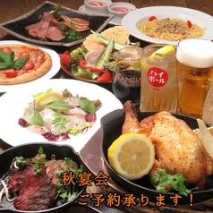 新潟肉バル あべじ 石山店の写真
