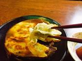炭火居酒屋 109 TOKUのおすすめ料理2
