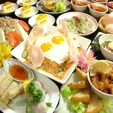 アジアン酒場 クウアンのおすすめ料理1