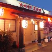 九州博多屋台処 居酒屋 むかしや 伊勢崎店の雰囲気2