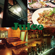 Juice ジュースの写真