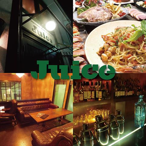 Juice (ジュース)