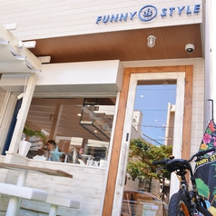 CAFE FUNNY STYLE カフェ ファニー スタイルの写真