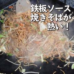 ヤマトヤシキ ビアガーデン 加古川のおすすめ料理1
