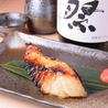 讃岐うどん 麹料理 まといのおすすめポイント3