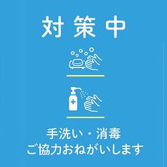 肉魚 クラフトビール 響 HIBIKI 三宮のおすすめ料理3